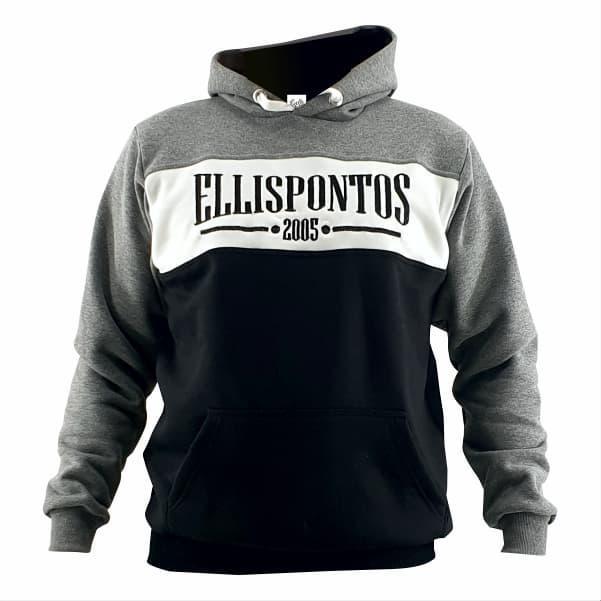 ELLISPONTOS